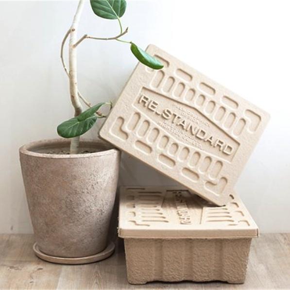 recycled storage box