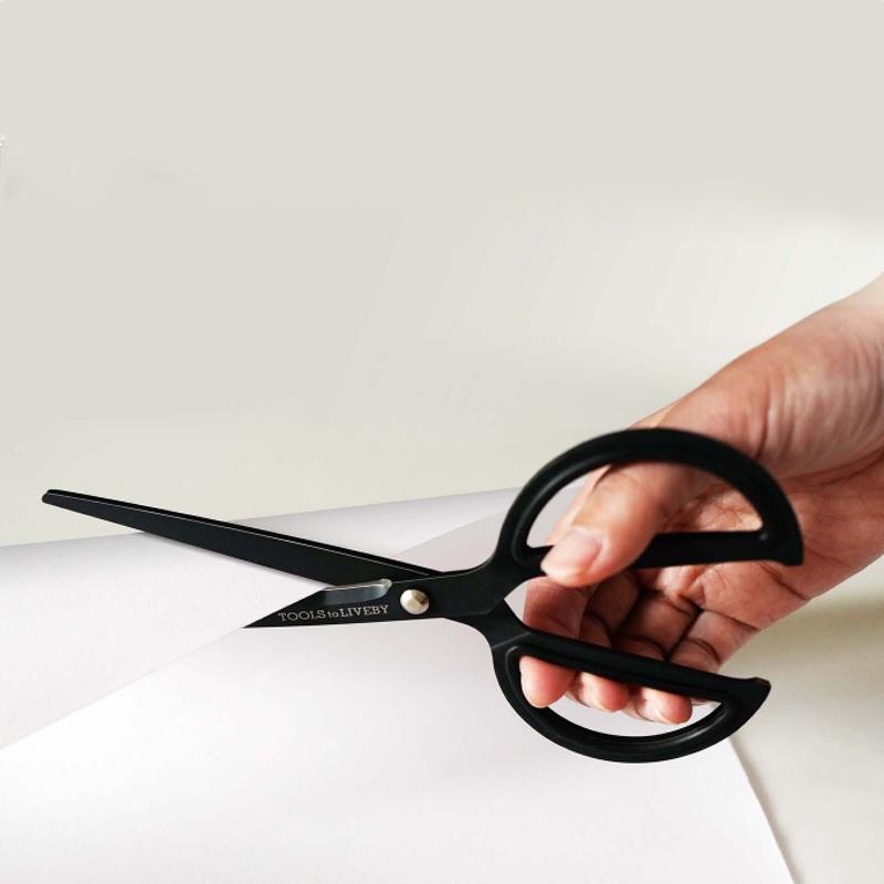 Scissors 8″ Black