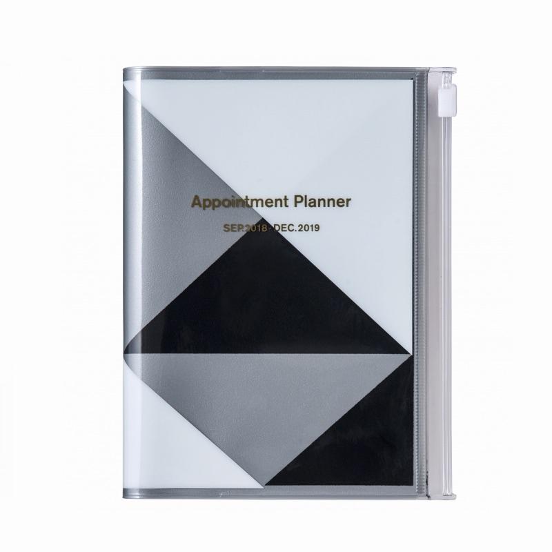 A5 Diary Planner 18/19 Geometric Black