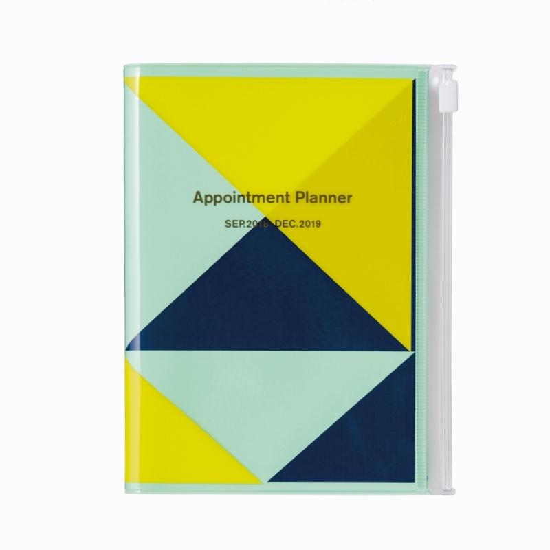 A5 Diary Planner 18/19 Geometric Mint