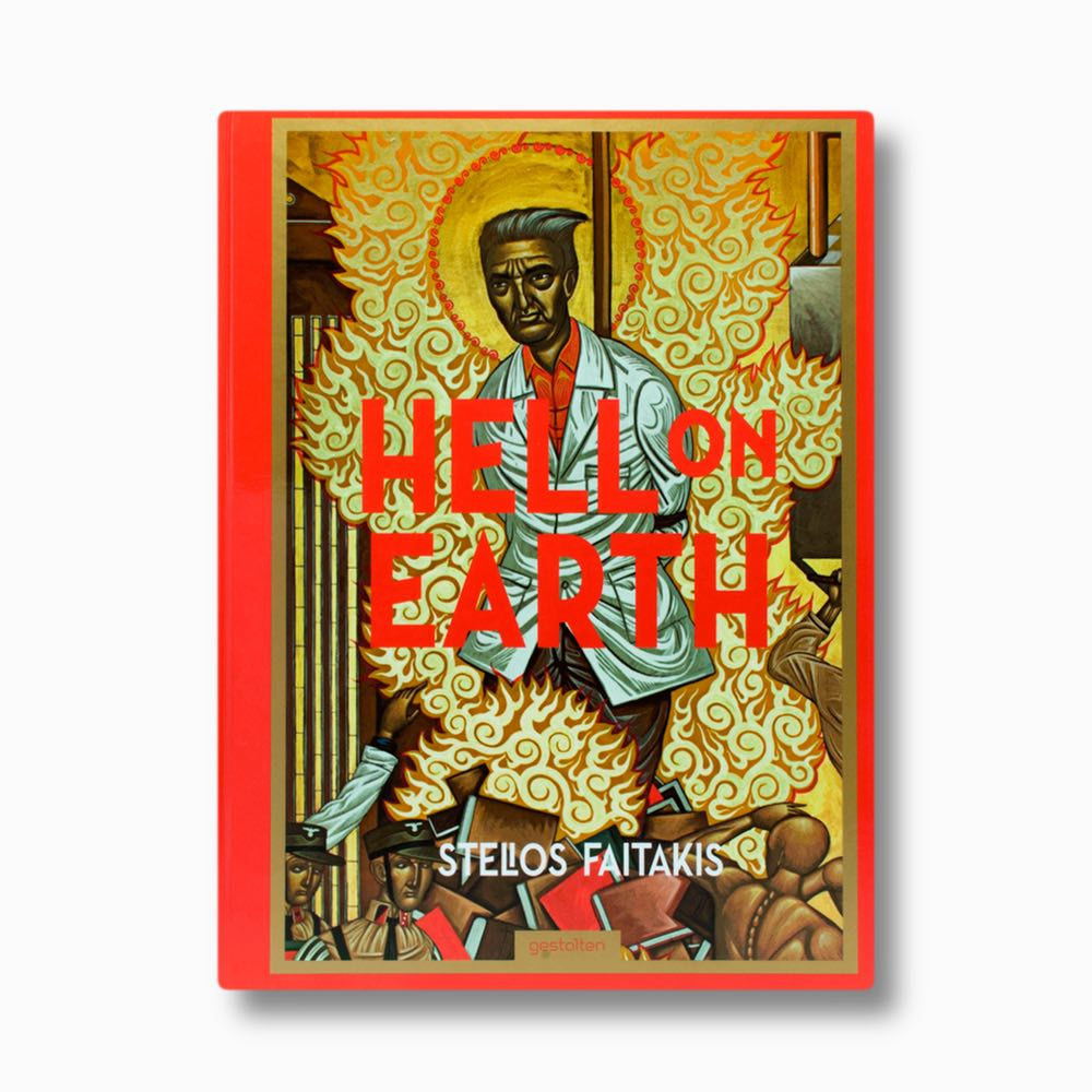 Hell on Earth: Stelios Faitakis