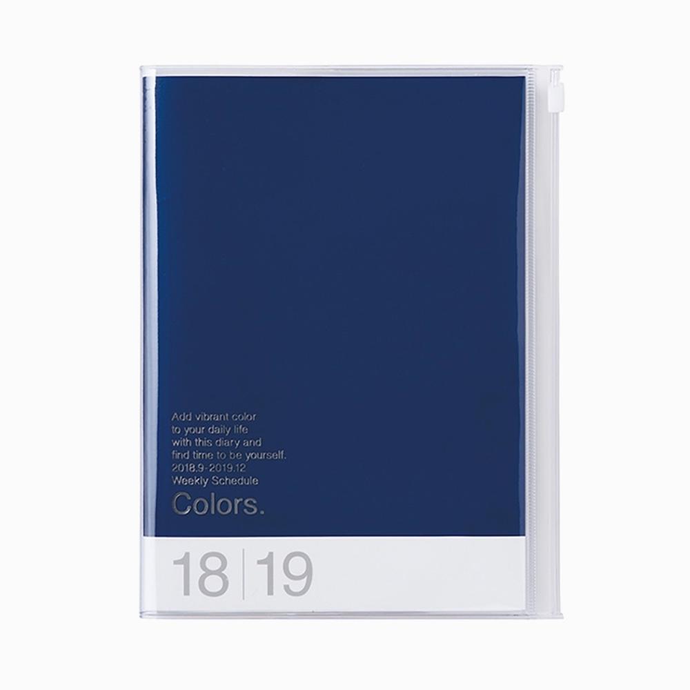 Navy Blue A5 Diary 18/19
