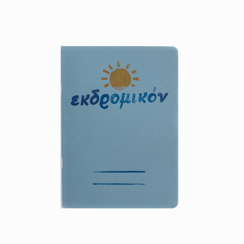 Notebook Ekdromikon