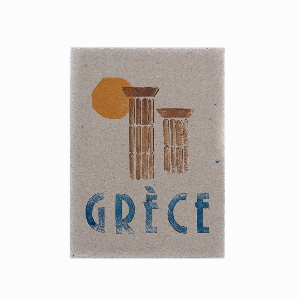 Cart Postal Grèce