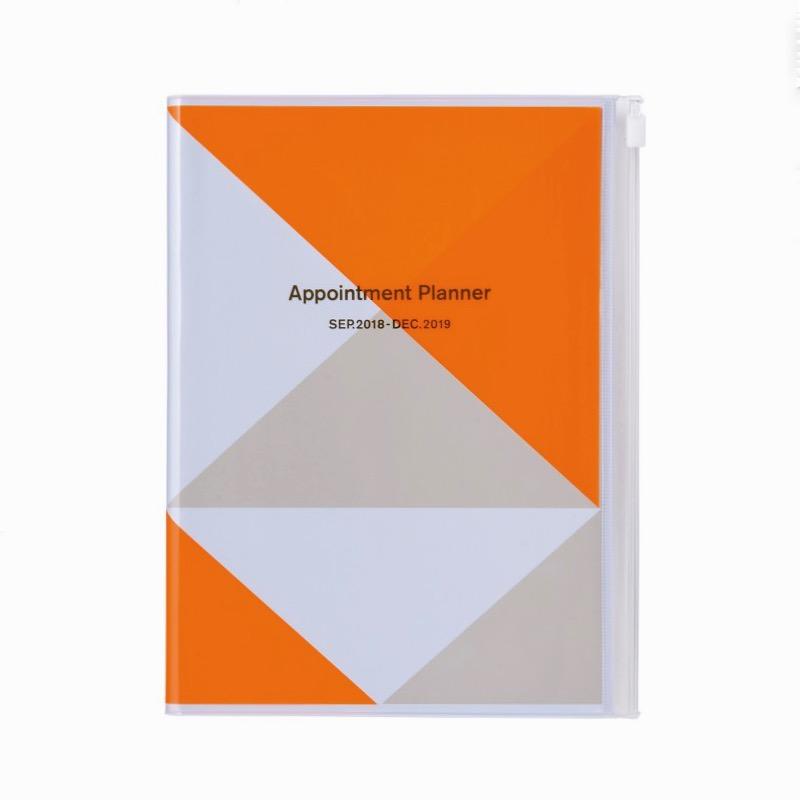 A5 Diary Planner 18/19 Geometric Orange