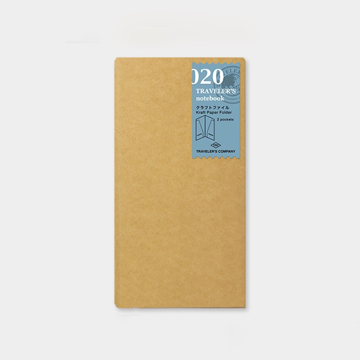 Traveler's Notebook Kraft Folder